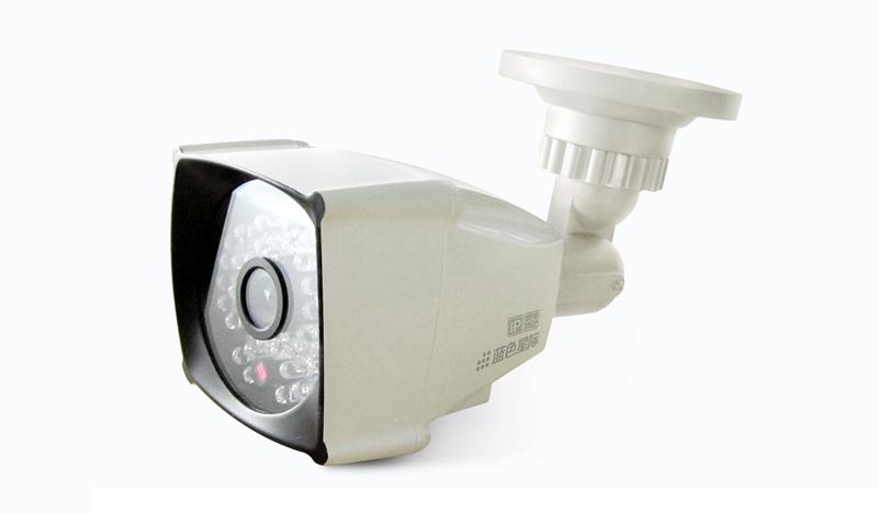 BSR-IPA110-D0800