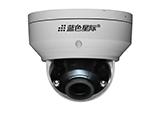 BSR-IPH3454(Z)