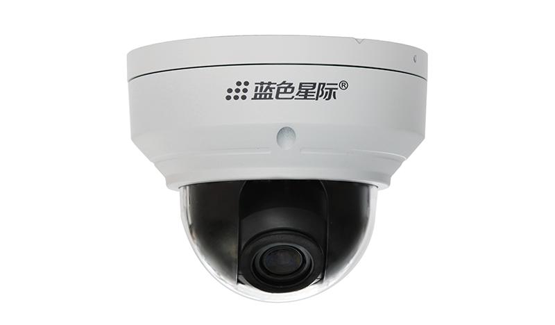 BSR-IPH3226W